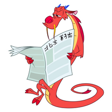 Mulan Mushu with Newspaper Sticker