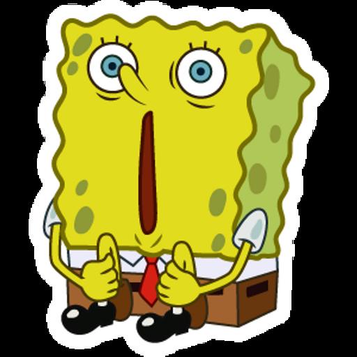 Breathing Spongebob
